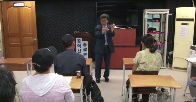 Trường học dạy cách chống tham nhũng tại Hàn Quốc