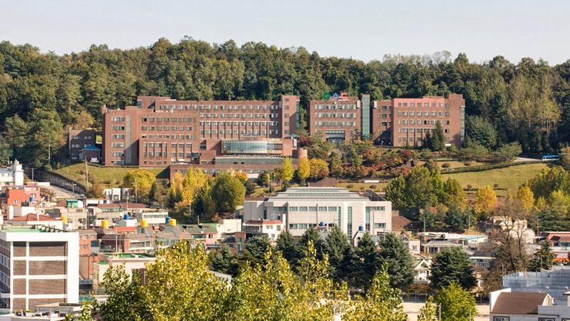Trường Đại học Woosong Hàn Quốc