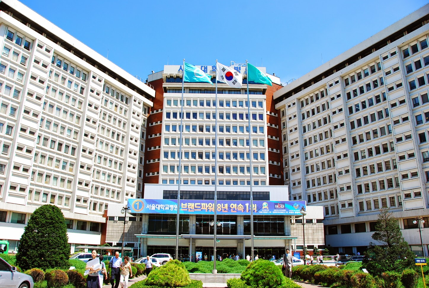 dai-hoc-quoc-gia-seoul-national-university-1