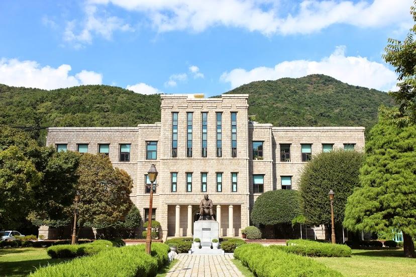 Trường Đại học Dong A University
